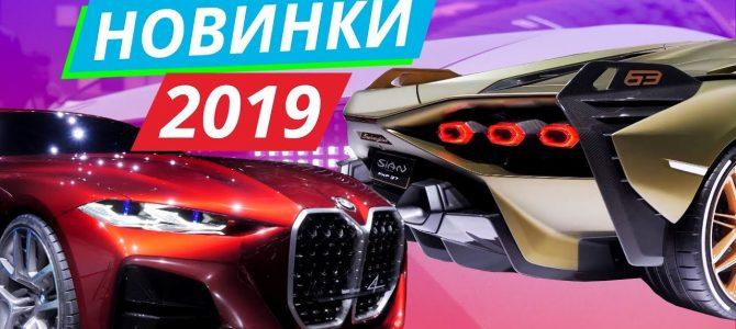 Обзор новинок BMW, Hyundai, Skoda, Porsche, Honda, Lamborghini. Автосалон во Франкфурте   Мотор-шоу