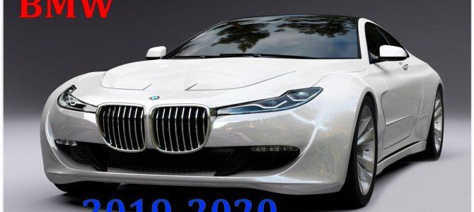 10 ка новинок автомобилей BMW 2019 2020
